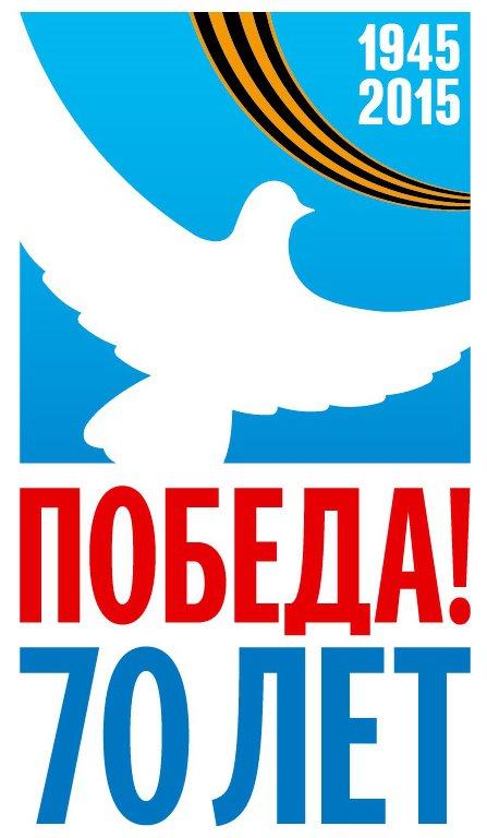 Новости Радиосеть ФМ от 09.05.2015