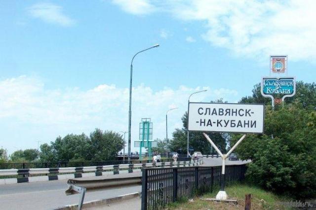 Новости Радиосеть ФМ от 06.03.2015